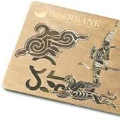 Bu kredi kartları çok farklı!