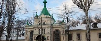 Moldova'ya pasaportsuz kimlikle seyahat başladı