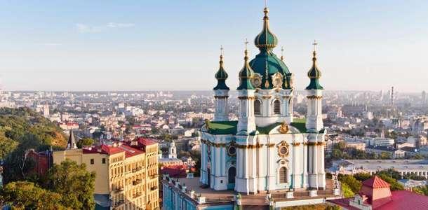 Vizesiz ve pasaportsuz Kiev'e gidiş dönüş 147 dolardan başlayan fiyatlar