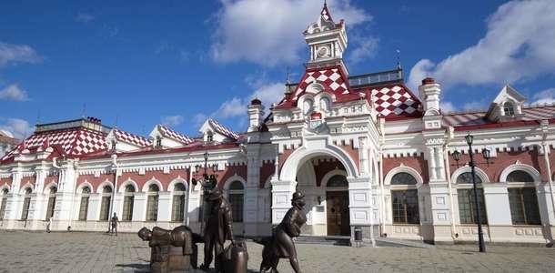Yekaterinburg'a vergiler dahil gidiş dönüş 320 dolardan başlayan fırsatlar