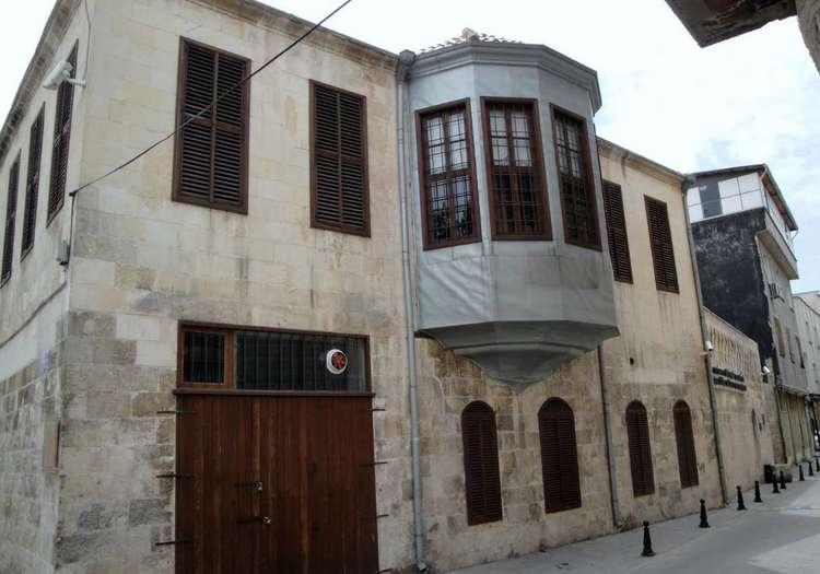 Emine Göğüş Müzesi