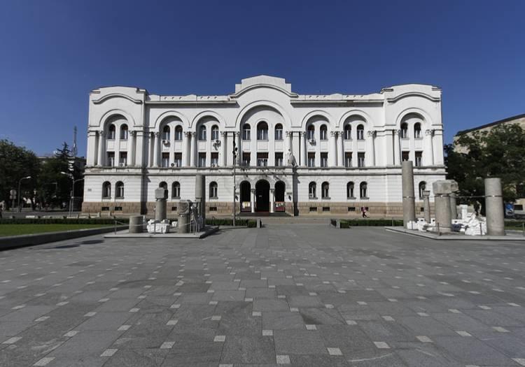 Banski Dvor Kültür Merkezi