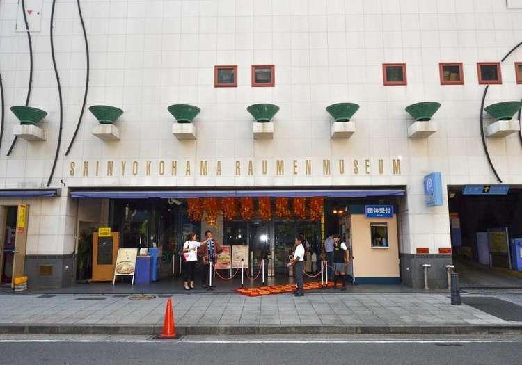 Shin-Yokohoma Ramen Müzesi – Japonya